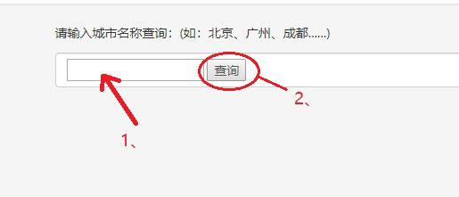本站Gpx文件使用常见问题